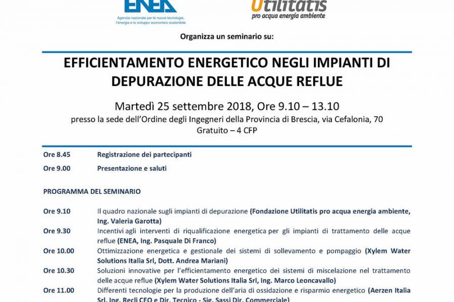 """""""EFFICIENTAMENTO ENERGETICO NEGLI IMPIANTI DI DEPURAZIONE DELLE ACQUE REFLUE"""" seminario a Brescia"""
